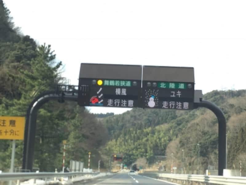 高速道路で使われる融雪剤にはさびの原因になるものも