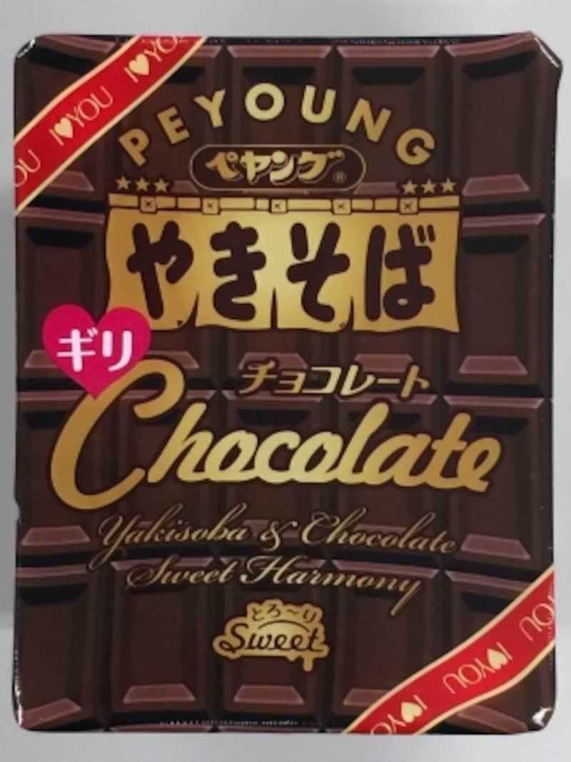 まるか食品ペヤングチョコレートやきそばギリ
