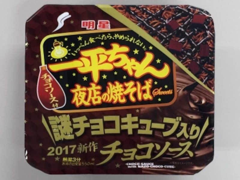 明星食品一平ちゃん夜店の焼そばチョコソース