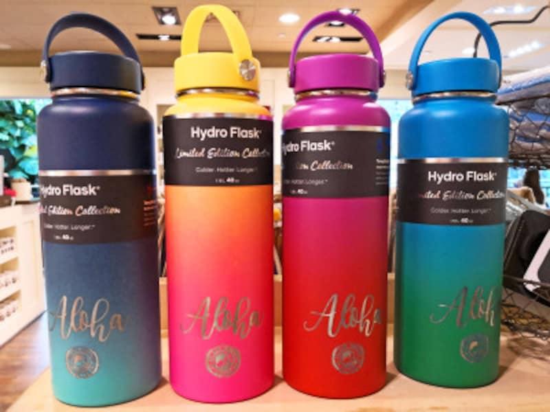 ハイドロフラスクとアイランド・ヴィンテージ・コーヒーのコラボボトル。ハワイ限定カラーにロゴが入り、保冷・保温力もアップしたリミテッドエディション