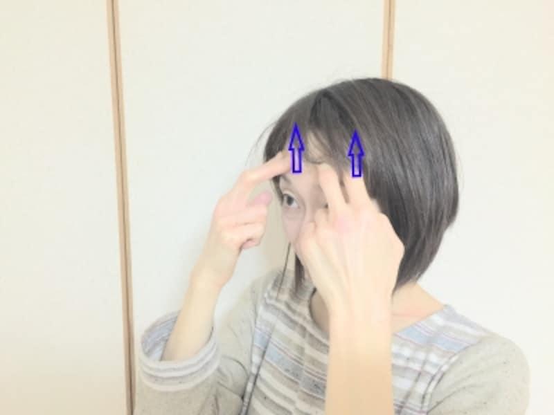 ポイントは目を見開く動きを指でサポートすることです