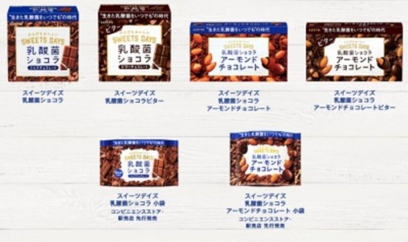 チョコ,ロッテ,ヘルシー,乳酸菌,ダイエット