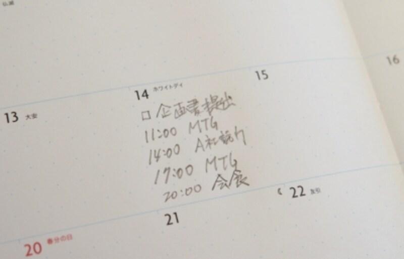 マークスundefined月間ノート