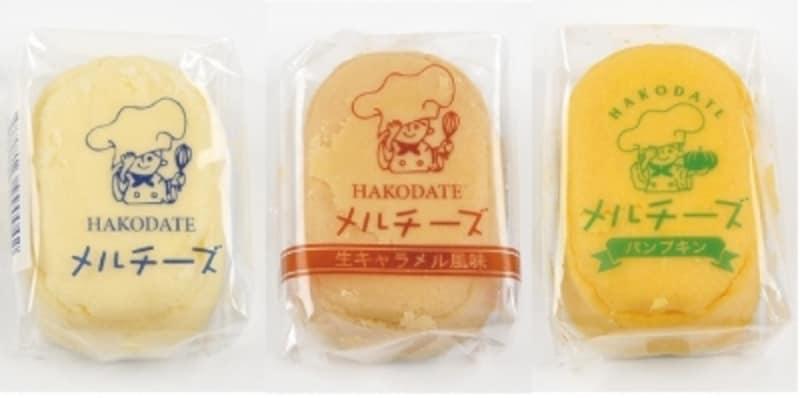 函館メルチーズ