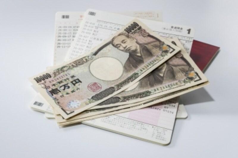 生活するにはお金が必要。国で支給してくれたら?