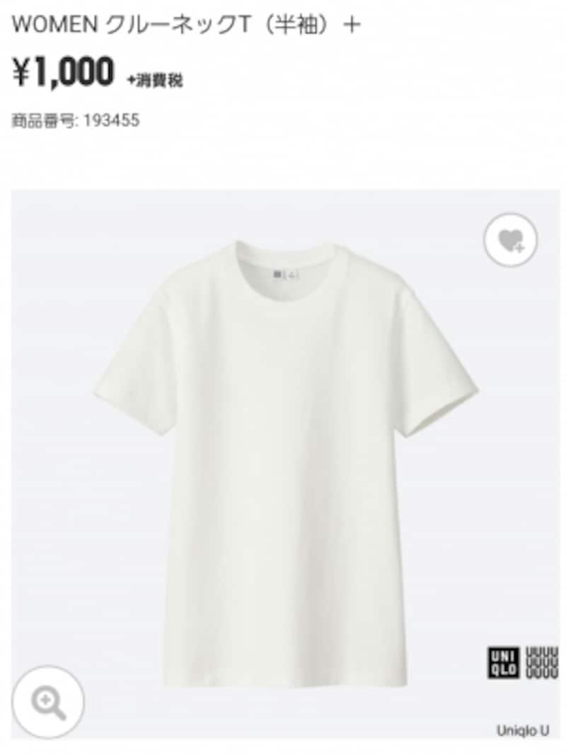 Tシャツ、クルーネック、UNIQLOU、UNIQLO