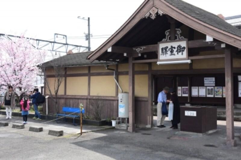 嵐電の「御室仁和寺」駅
