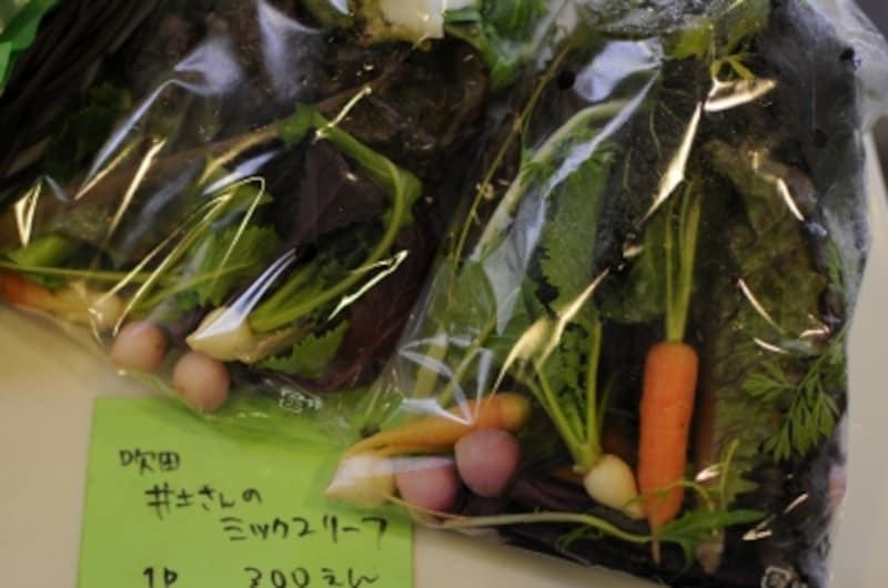 地元の野菜を販売