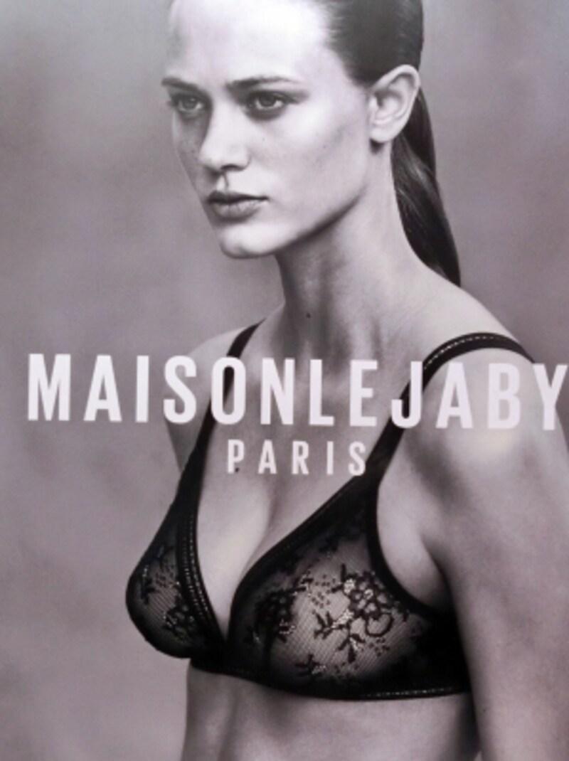ParisundefinedSil2017