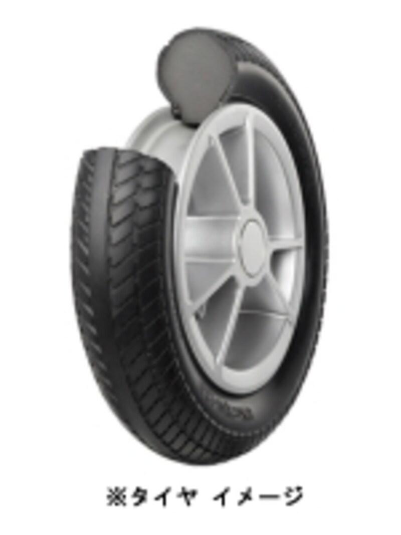 エアタイヤからパンクなし、空気入れ不要のメンテナンスフリータイヤに