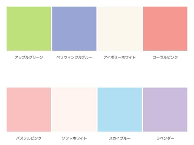 「イノセント妹系」の配色例。上はスプリングタイプ、下はサマータイプ。