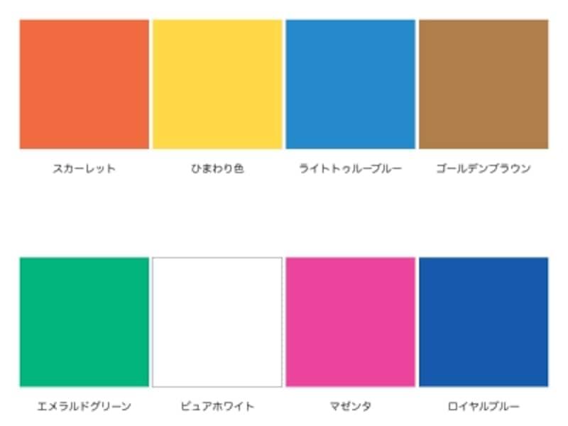 「ブリリアント妹系」の配色例。上はスプリングタイプ、下はウィンタータイプ。