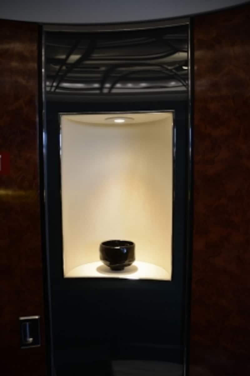 千家十職の黒楽茶碗