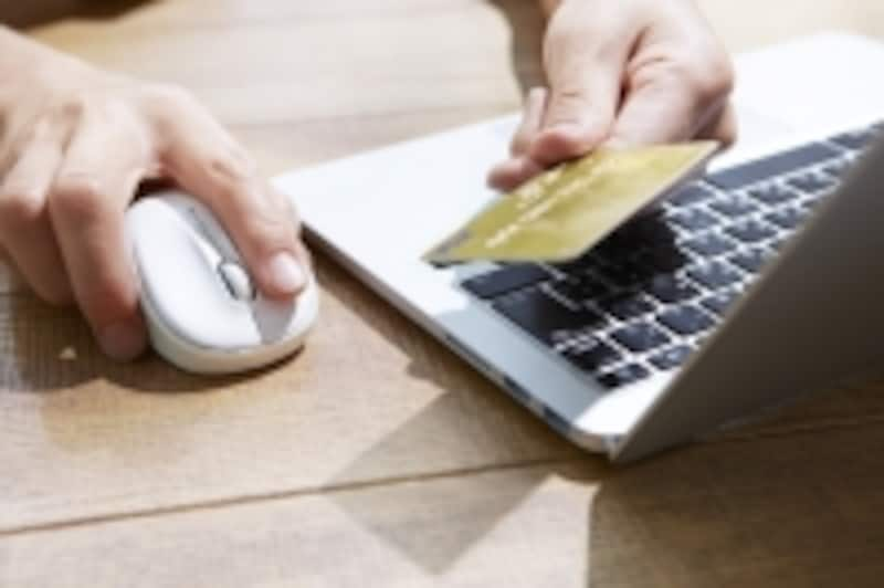 今回ご紹介する銘柄はカタログ通販大手でネット販売も積極的に展開している企業です。株主優待と現金配当を合わせた合計利回りは9%超となっています!