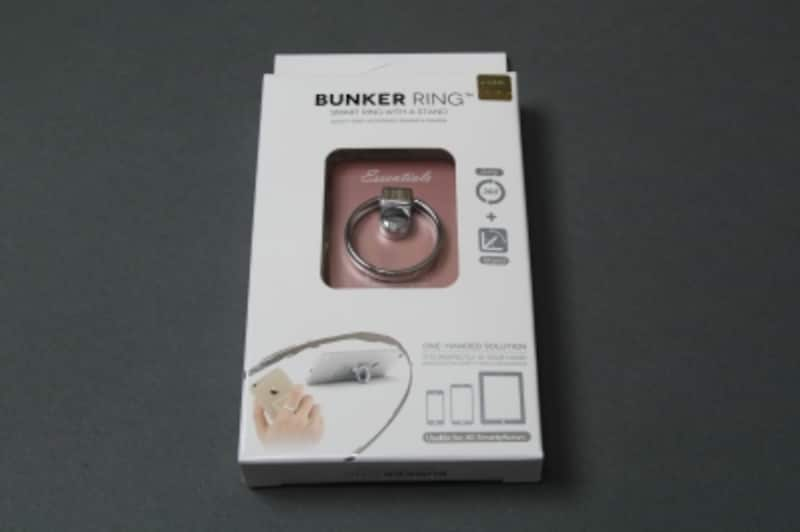 「BUNKERRING3」(i&PLUS)の価格は1944円(税込)。