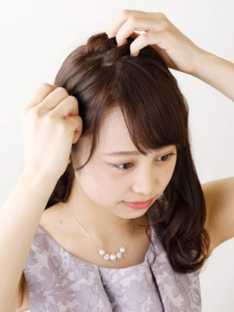 トップの髪をざっくり6:4に分ける