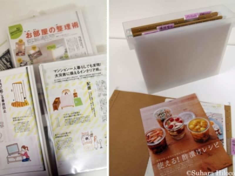 コクヨ紙収納用品