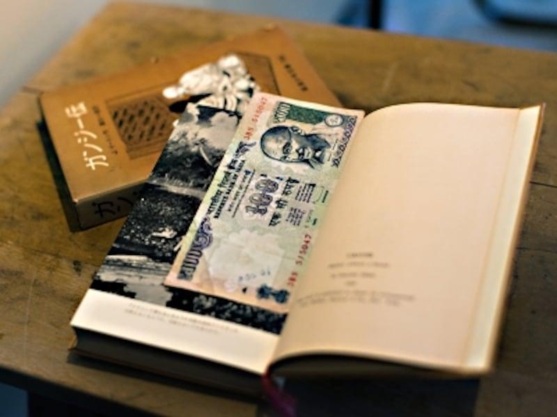何気なく開いたガンジーの伝記に、100ルピー札がはさまっていました。齊藤さんのインド旅行の思い出。