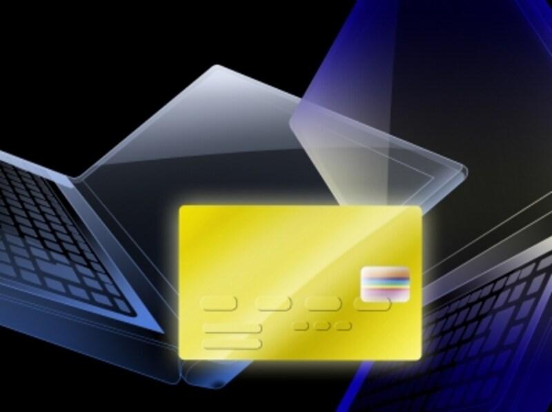 クレジットカード、オススメの1枚は?