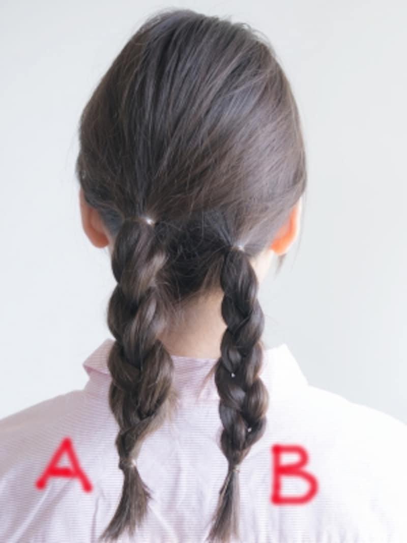 斜めに分けているので、Aの毛束の方がやや高くなる