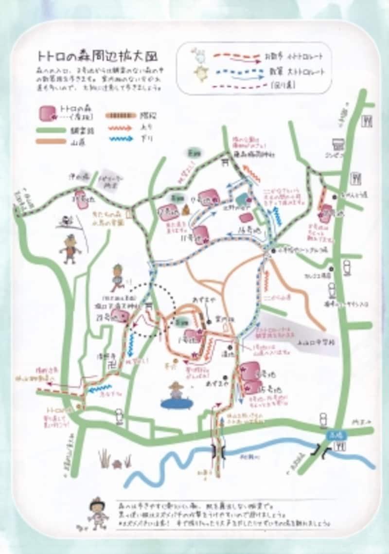 「トトロの森のお散歩マップ」