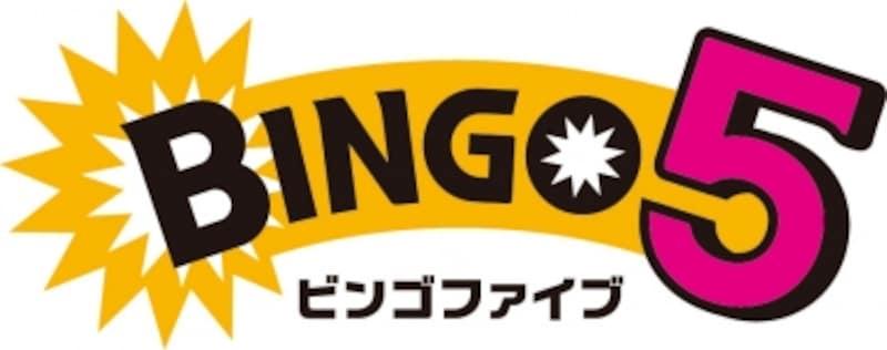 「ビンゴ5」ロゴ