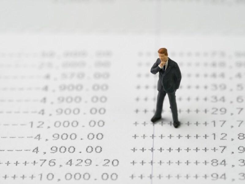 退職金はいくら?