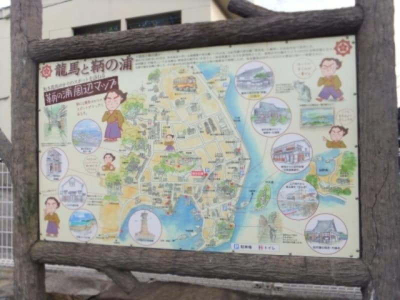 鞆の浦(11)/龍馬ゆかりの地をまとめたマップ