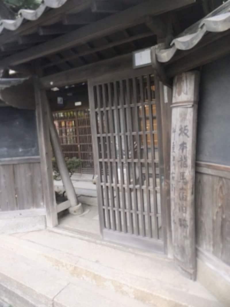 鞆の浦(13)/龍馬が宿泊した桝屋清右ヱ門宅
