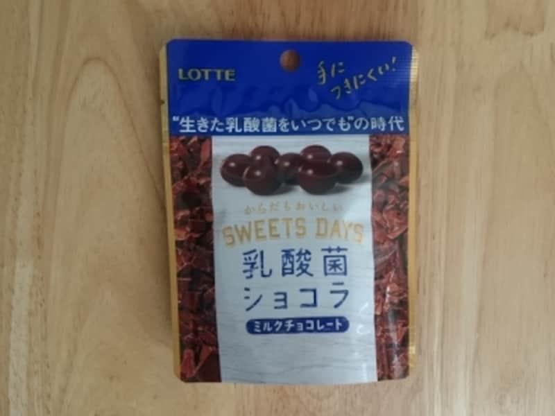 乳酸菌ショコラ小袋