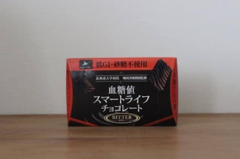 「血糖値スマートライフチョコレートビター」。