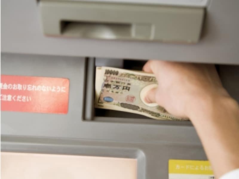 ATMで貯金