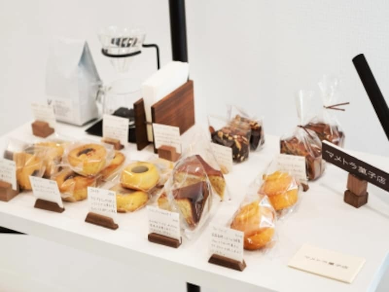 マメトラ菓子店の焼き菓子たち
