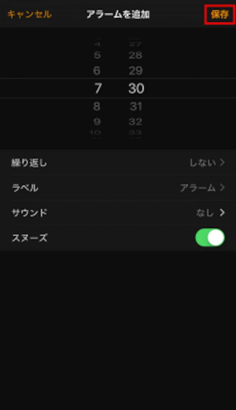 alarm-5