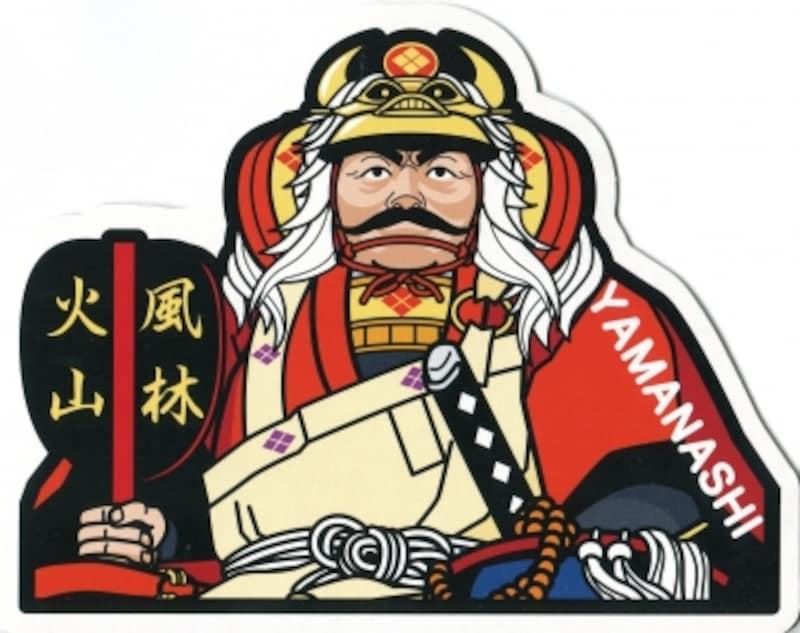 武田信玄のご当地フォルムカード