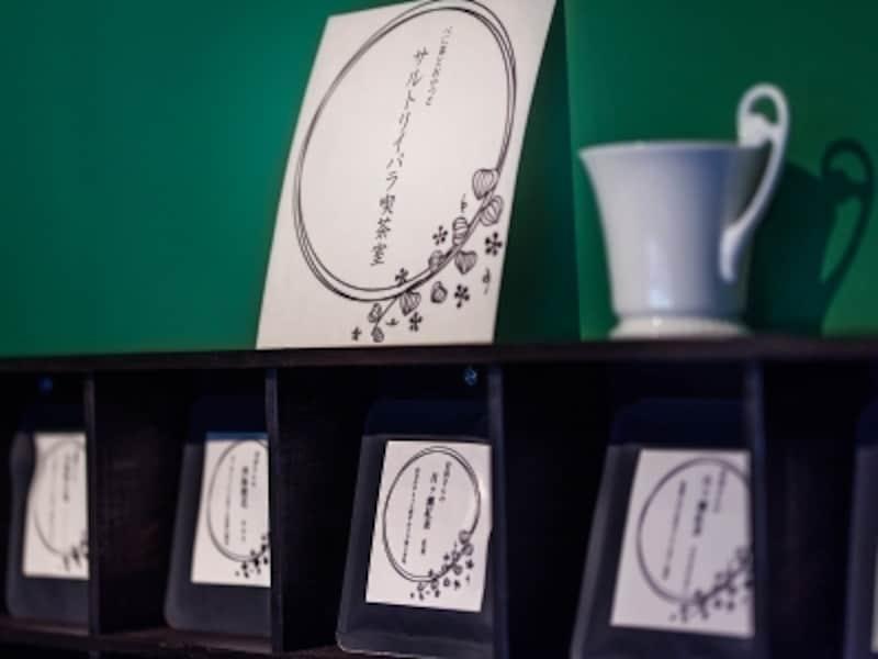 高品質な国産紅茶の数々は購入も可能
