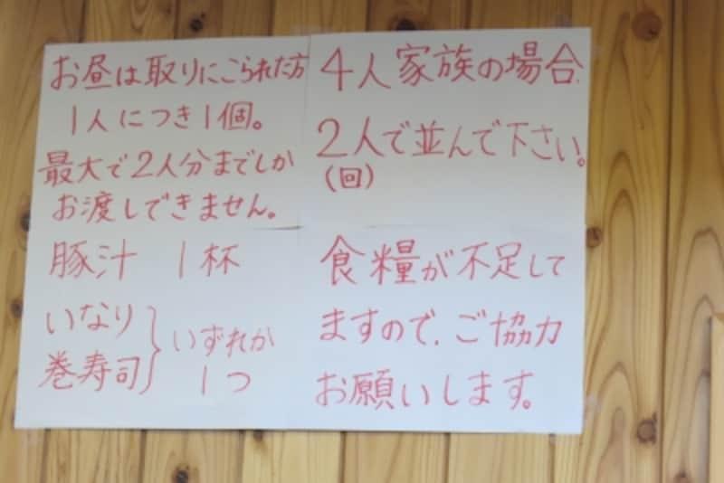 kumamoto03