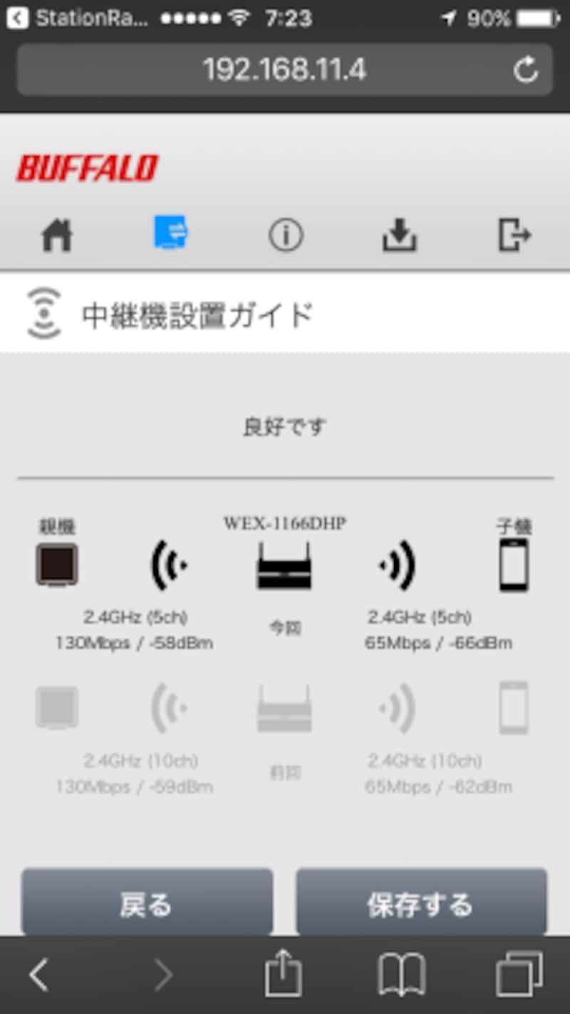 wi-fi,繋がらない,自宅,無線LAN,速度が低下,事例,解決方法