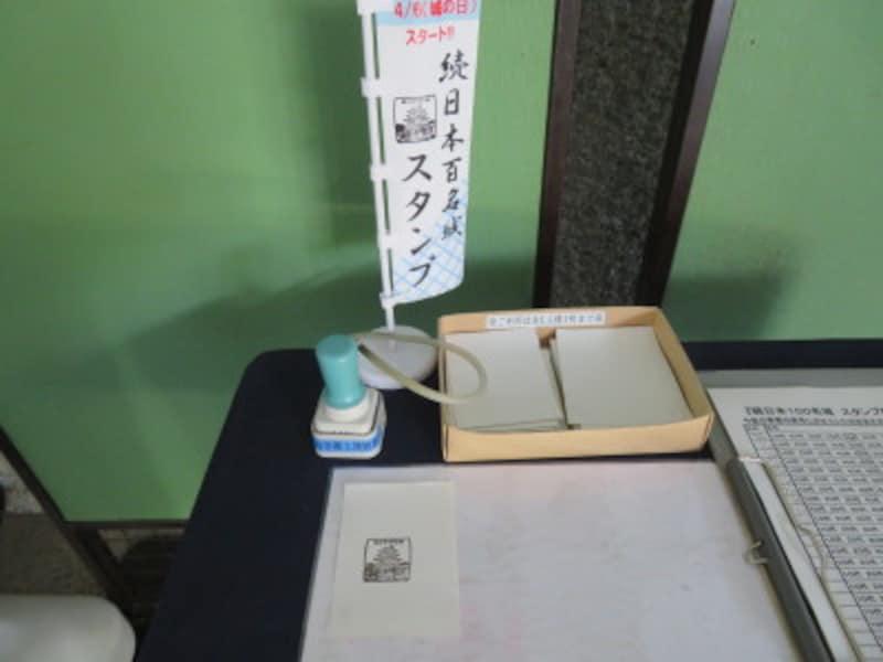 コレクターは見逃せない忍城の続日本100名城スタンプ