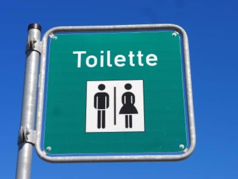 ドイツのトイレ事情とは?有料トイレの使い方