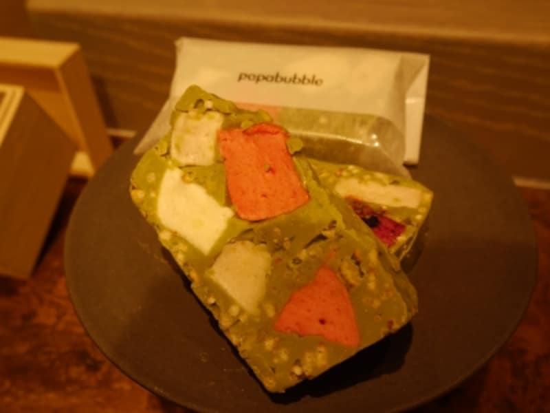 パパブブレのチョコレート「抹茶ロッキーロード」