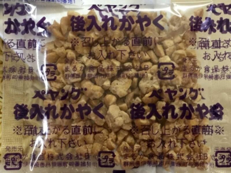 ペヤングソースやきそばプラス納豆の納豆拡大