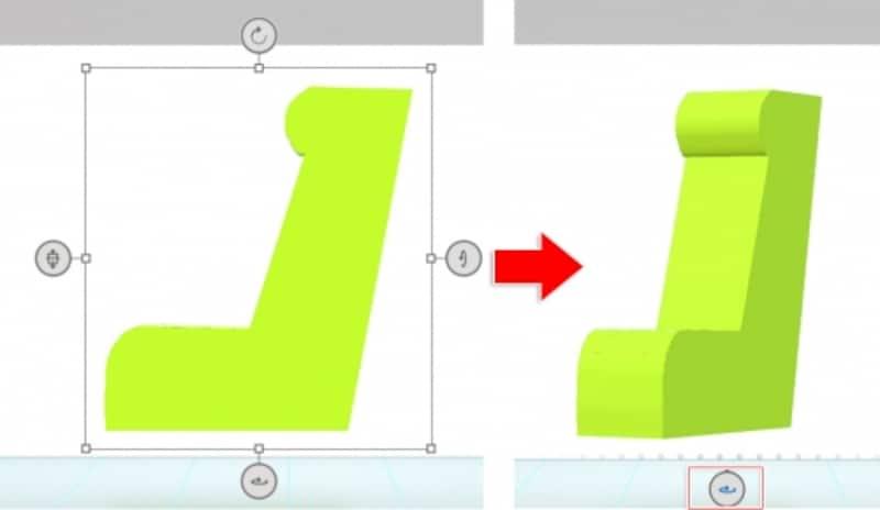 形を囲む枠の下にあるアイコンを左右にドラッグすると縦軸中心に回転します。