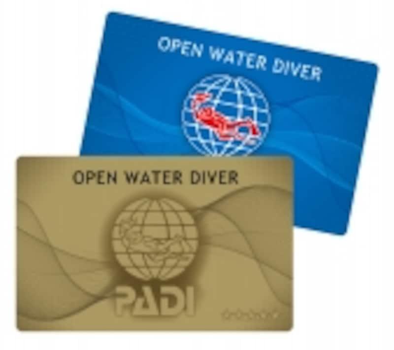 PADIのCカード