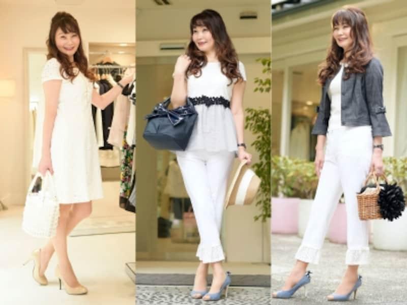 白で作る婚活ファッション、コーディネート。