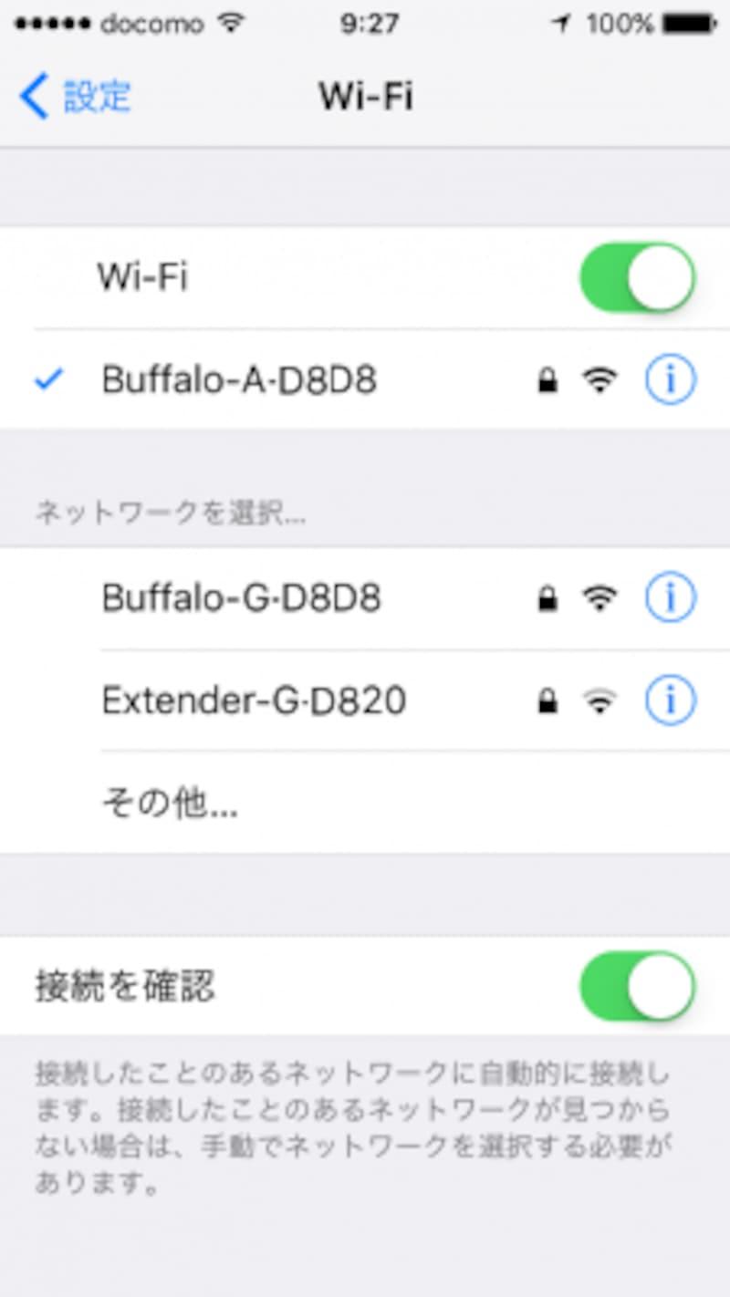 wi-fi,遅い,スマホ,家,ダウンロード,遅くなる,原因,対策