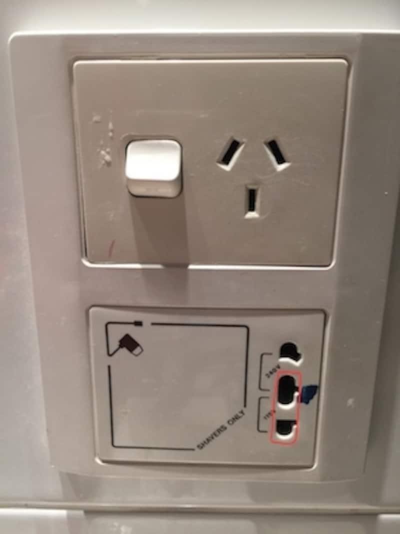 ホテルの電気スイッチ