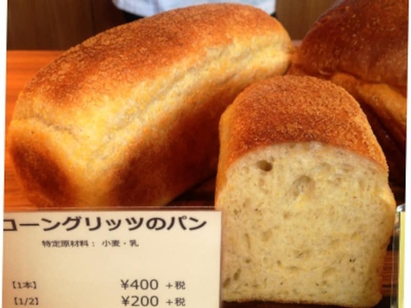 コーングリッツのパン