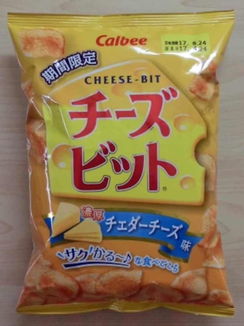 カルビーチーズビット濃厚チーズ味