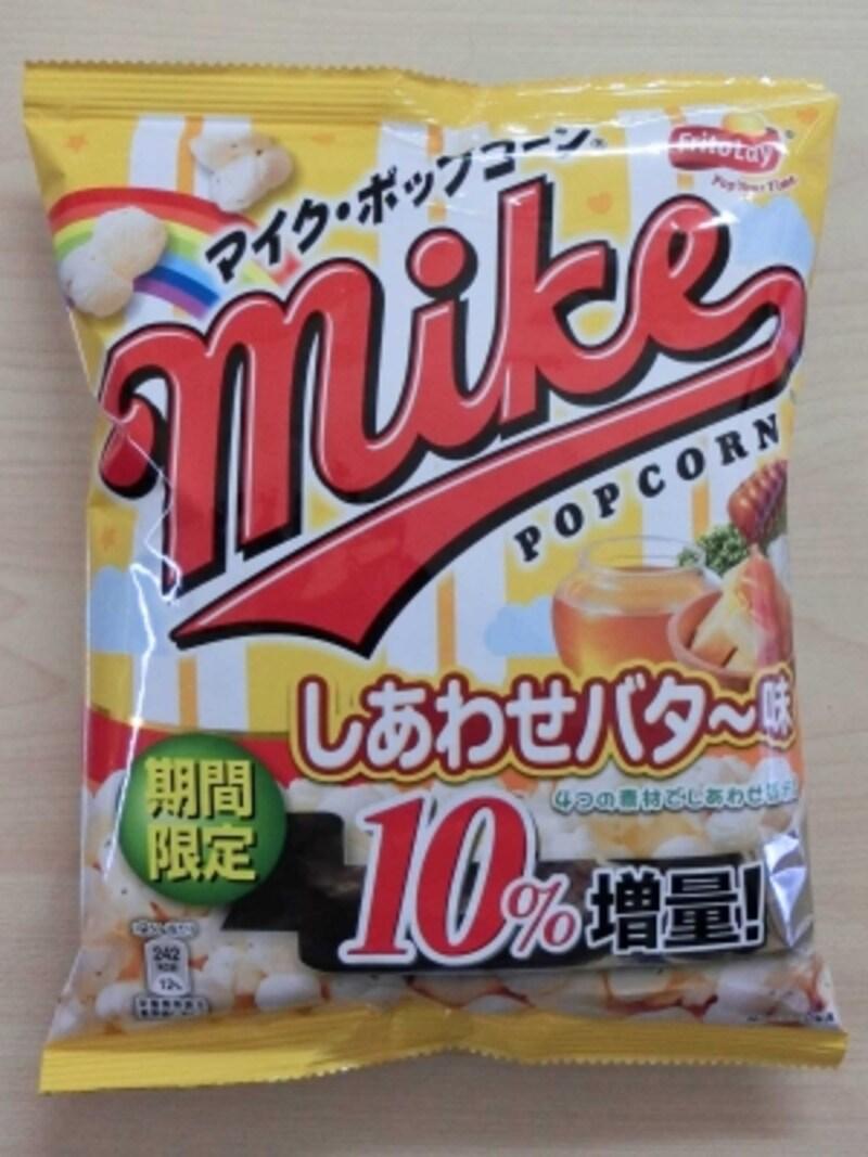 ジャパンフリトレーマイク・ポップコーンしあわせバタ~味